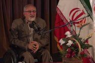 اجتماع بزرگ معلولین غرب استان مازندران
